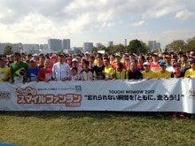 藤原新オフィシャルブログ Powered by Ameba-みんなで記念写真