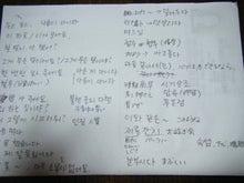 bluetree、いまは日本生活-ハングルメモ