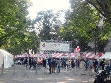 遥香の近況日記-ベジフードフェスタ