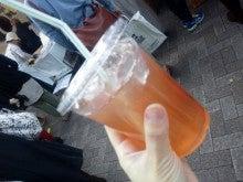 遥香の近況日記-酵素入りフルーツジュース
