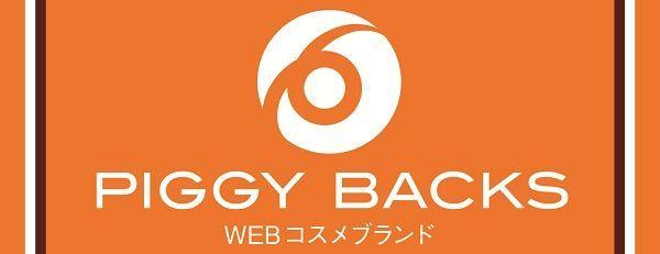 piggybacksのブログ