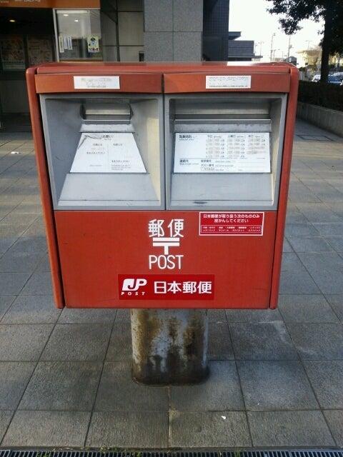 郵便 局 南 松戸