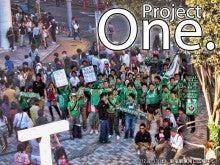 $プロジェクト【One.】のブログ