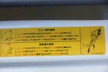 ■魚-トトサン-参■