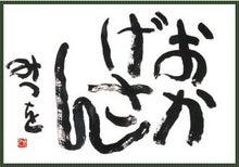 大阪賃貸NEWS ~大阪で賃貸物件を探す為のお役立ち情報~
