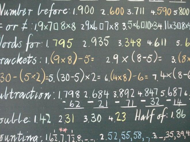 数学 数学 証明問題 : ... 問題『ABC予想を証明』|日本
