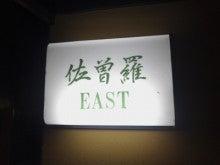 Ryo~美味しいものが食べたい、、最近は京都。。