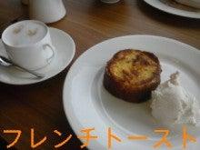 ふぇいばりっとダイアリー-121006_135134_ed.jpg