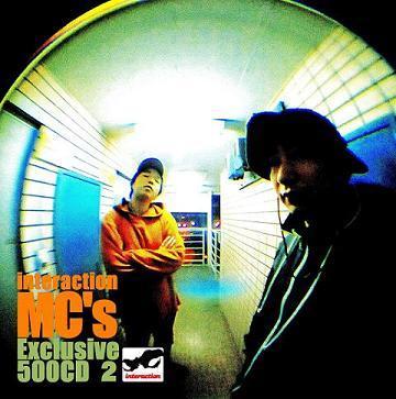 interaction MC'sのIt's No Effective Steelo!!