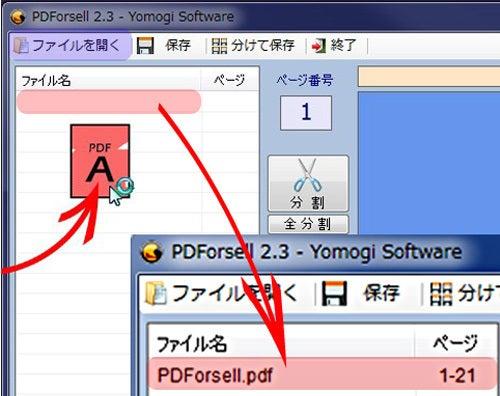 6ヶ月以内に月収50万円を本気で掴む方法-PDForsell_f