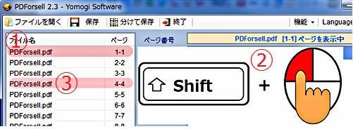 6ヶ月以内に月収50万円を本気で掴む方法-PDForsell_9