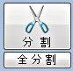 6ヶ月以内に月収50万円を本気で掴む方法-PDForsell_g