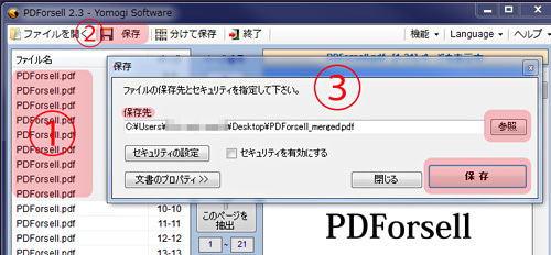 6ヶ月以内に月収50万円を本気で掴む方法-PDForsell_n