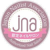 $愛知県豊田市のネイルサロンMIMIC nails(ミミックネイルズ) スタッフブログ