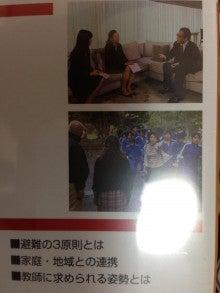 $高橋暁子のソーシャルメディア教室-DVD