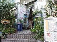 日本リ・ファッション協会@代表ブログ-ツメタクてアタタカイ展20