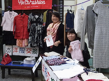 日本リ・ファッション協会@代表ブログ-ツメタクてアタタカイ展22