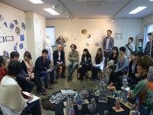 日本リ・ファッション協会@代表ブログ-ツメタクてアタタカイ展29