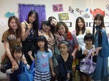 日本リ・ファッション協会@代表ブログ-ツメタクてアタタカイ展26
