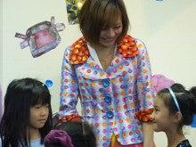 日本リ・ファッション協会@代表ブログ-ツメタクてアタタカイ展25