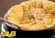 韓国家庭料理新洞のブログ