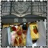 新阪急百貨店の画像