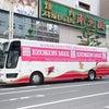 今回はバスがな・なんと2台に!?(@ @)の画像