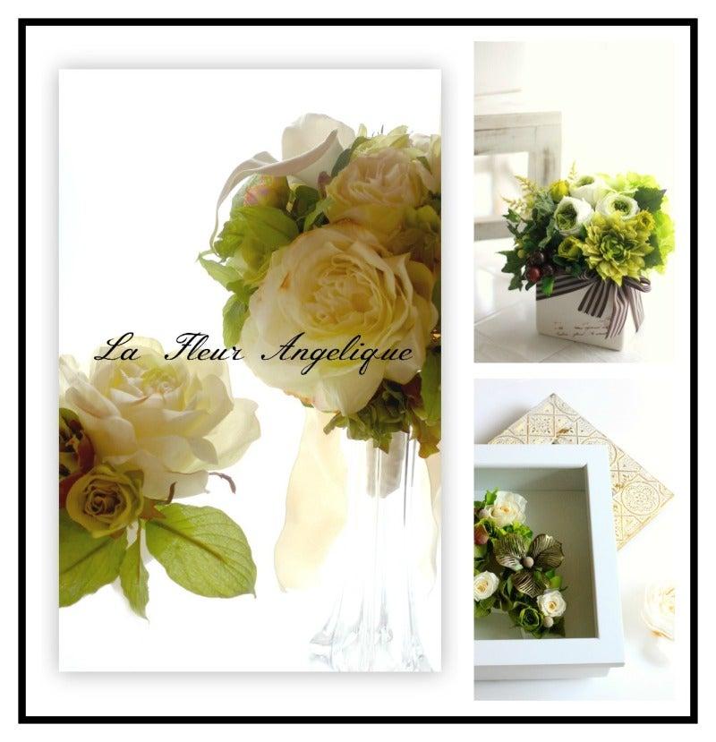 $フラワーエデュケーションジャパン認定スクール&販売代理店 La Fleur Angeliqueオフィシャルブログ