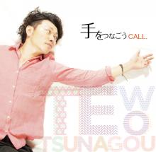 $CALL.オフィシャルブログ「Calling 4 U!!!!!!!!!!!!」