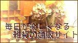 【東大阪 脱毛美肌サロン】あなたの笑顔をステキに変えます!