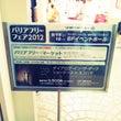 横浜の皆さま、ありが…