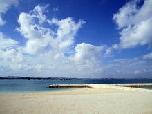 沖縄オーガニックコスメ「琉白(るはく)」公式ブログ-美しいビーチ