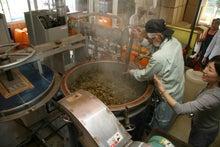 沖縄オーガニックコスメ「琉白(るはく)」公式ブログ-いい香り