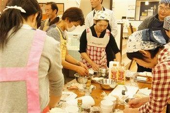 野菜と雑穀の料理教室 佐倉市「スマイルキッチン」