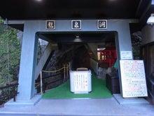 しゅんの日本一周バイク旅