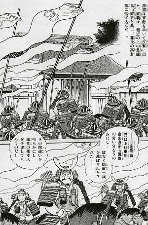 観応の擾乱・其の3 | テンカス・...