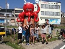 癒楽のブログ-日間賀島その1