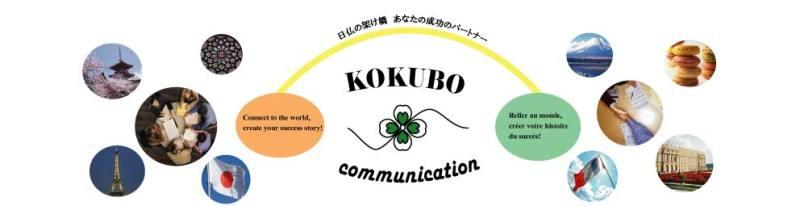 $コクボコミュニケーションの公式ブログ-コクボコミュニケーション