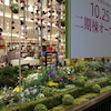 阪急百貨店2期棟オープン~エシレ~の画像