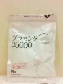 芹那オフィシャルブログ「Serina.」powered by アメブロ