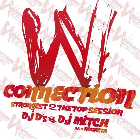 $DJ D's Official Blog