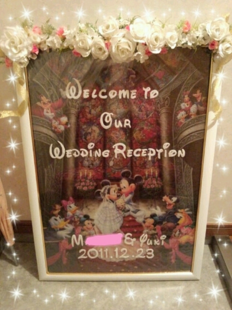 【Welcome goods】 ウェルカムボード(文字入れ)|Yuki♪の * Happy Smile forYOU!! *  ☆FTWと毎日のにっき☆