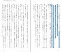電子書籍 自炊 画像 pdf トリミング