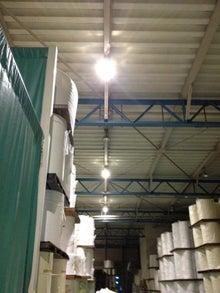 茨城乳配㈱環境対策事業部のブログ