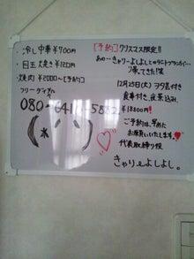 うたと笑いのマスター♪瓦川 ユミのブログ-DSC_0340.JPG