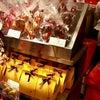 ☆阪急百貨店☆ハッピーターンズの画像