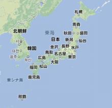 見たくない奴は来るな-韓国版における日本海表記