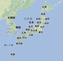見たくない奴は来るな-日本版における日本海表記