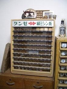 furu道具にっき~大好きな古道具と手作り雑貨~