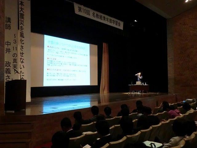 $東日本大震災語り部ブログ